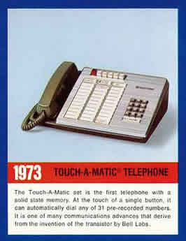 1973 touch phone